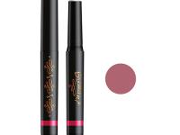 Lipstick Peony (Шелковая помада Пион)